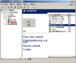 美萍服装管理系统互联网版