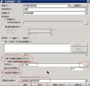 http://www.nnceo.com/upload/images/2020/12/t_58678165af28307.jpg